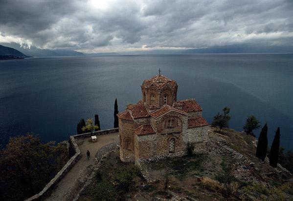 harat-net-turkiyeden-vize-istemeyen-ulkeler-makedonya