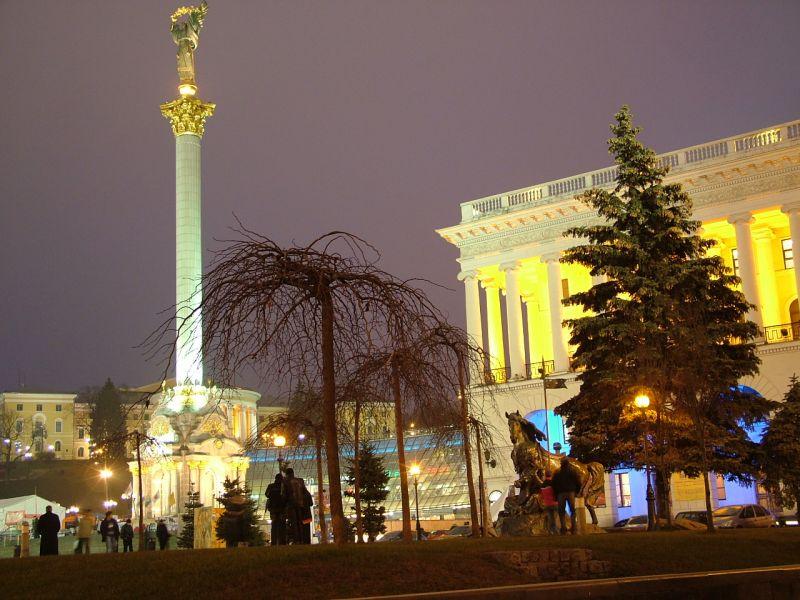 harat-net-turkiyeden-vize-istemeyen-ulkeler-ukrayna